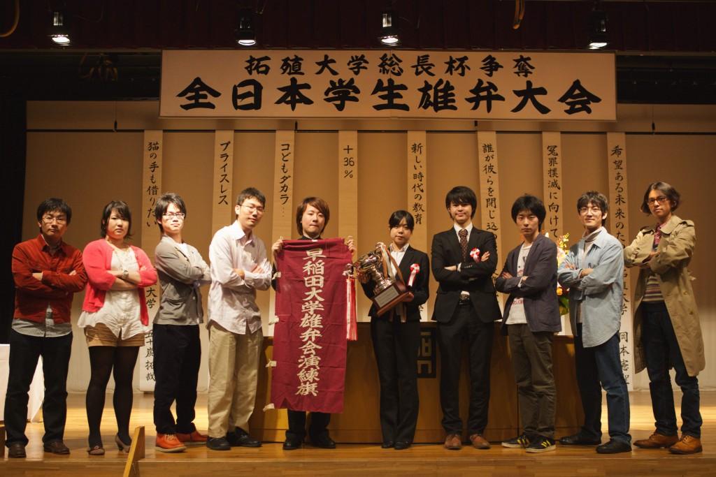 takushoku6
